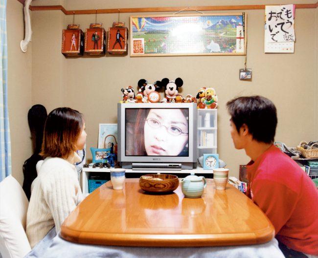 Eri Morita PDN 30 2005